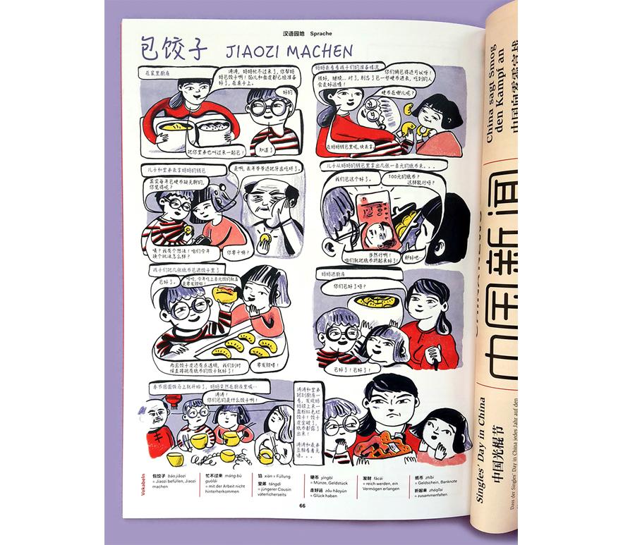 KI_Jiaozi-web